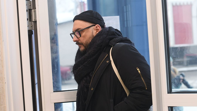 Актриса Ауг прокомментировала отмену домашнего ареста Серебренникова