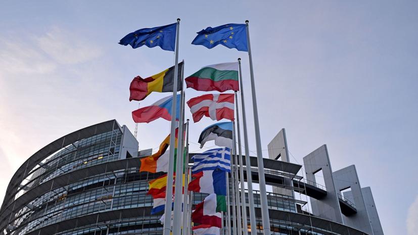 В Европарламенте заявили о трудностях в сельхозсекторе ЕС из-за российского эмбарго