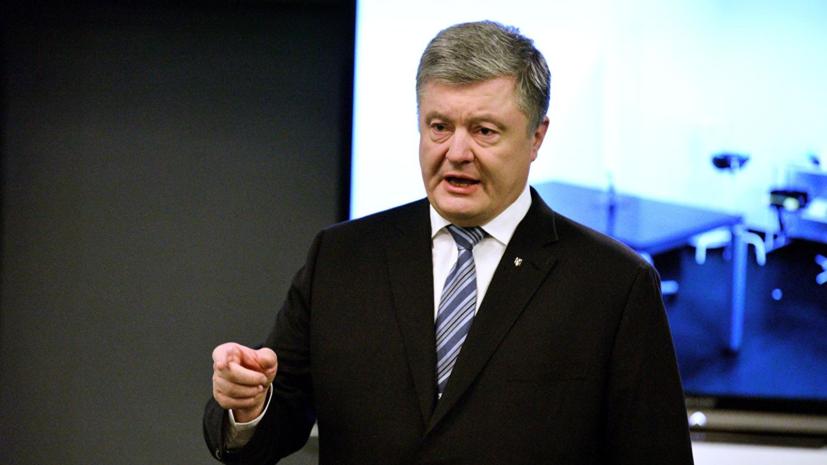 Порошенко готов к дебатам с Зеленским 14 и 19 апреля