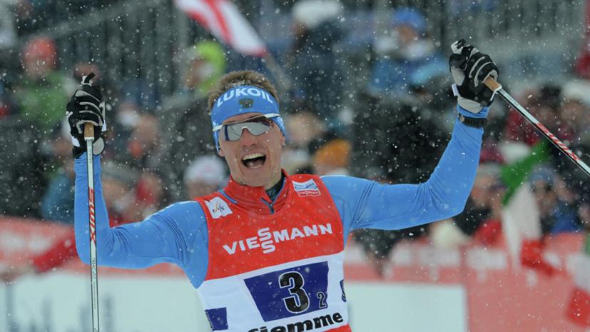 Легков о завершении карьеры лыжником Крюковым: это была славная охота