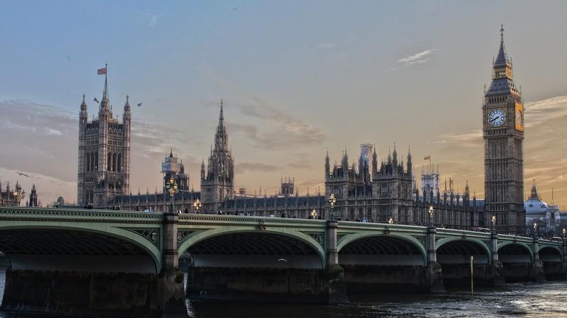 Исследование: виза в Британию стала наиболее востребованной у бизнесменов из России