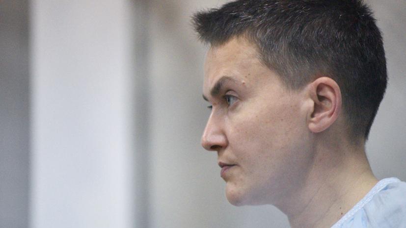Савченко рассказала о своей роли в победе Зеленского в первом туре выборов