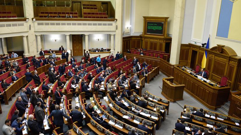 «Фракция на блюдечке»: почему в Верховной раде заявили о создании объединения в поддержку Зеленского
