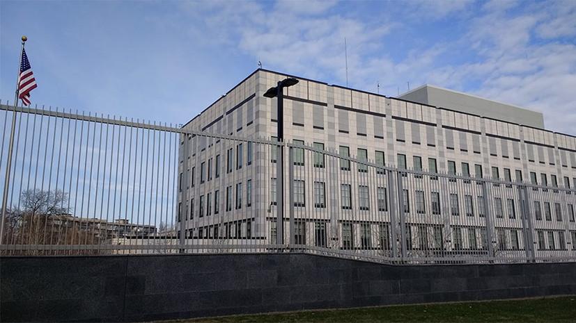 В посольстве США в Киеве планируют вести уроки русского для сотрудников