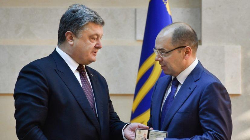 Губернатор Одесской области связал своё отстранение от должности с выборами президента
