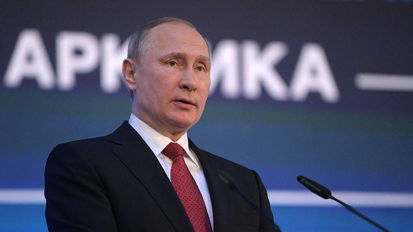«Океан возможностей»: какие вопросы обсудит Путин со скандинавскими лидерами на арктическом форуме в Санкт-Петербурге