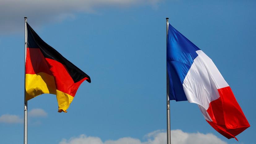 МИД Франции призвал возобновить нормандский формат после выборов на Украине