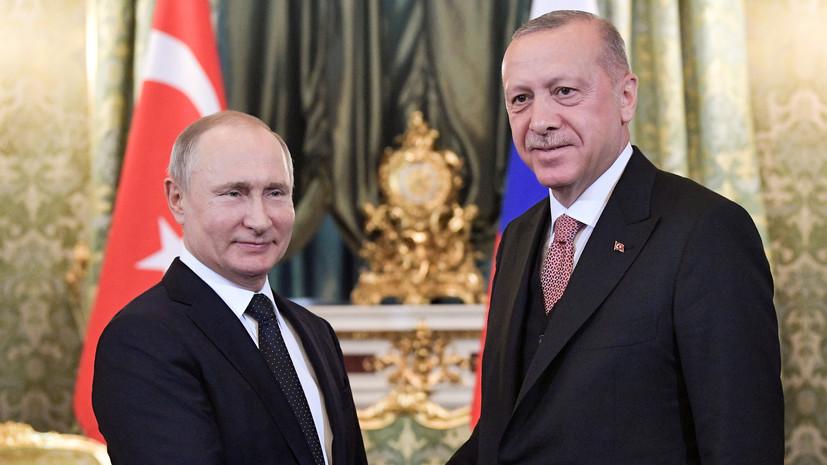 Суверенное право на «Триумф», проблема Идлиба, визы и энергетика: как прошли переговоры Путина и Эрдогана в Москве