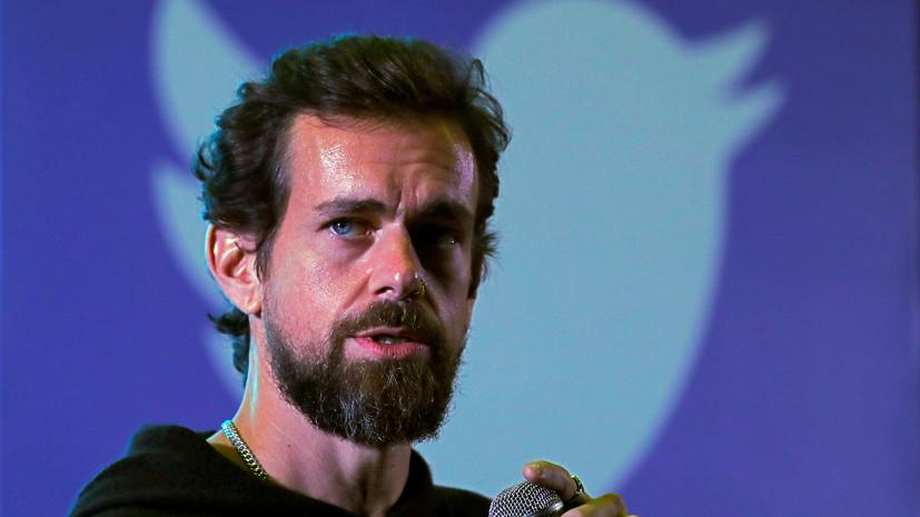 Глава Twitter Джек Дорси получил зарплату за 2018 год в размере $1,40