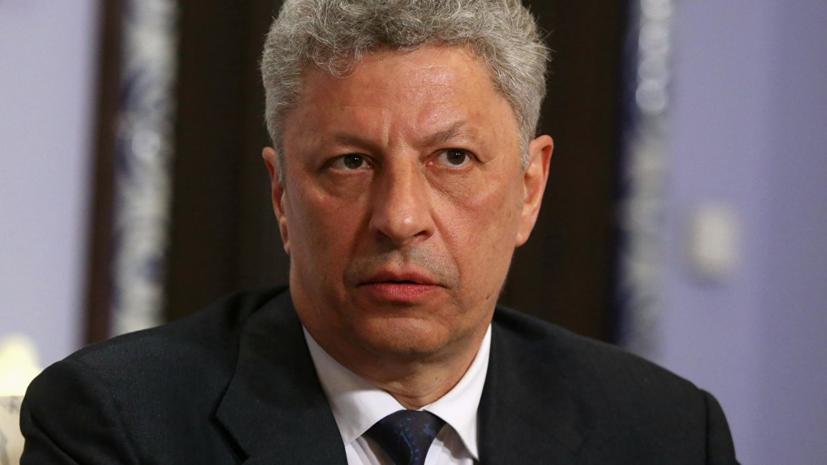 Бойко: политика действующей власти Украины привела к обнищанию населения