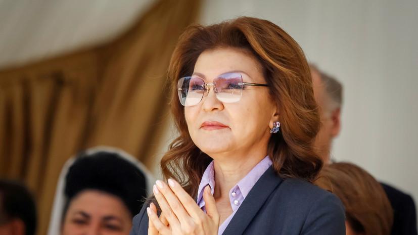 СМИ: Дочь Назарбаева не намерена баллотироваться на пост президента Казахстана