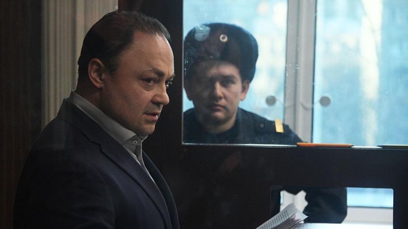 Суд признал экс-мэра Владивостока виновным в коррупции