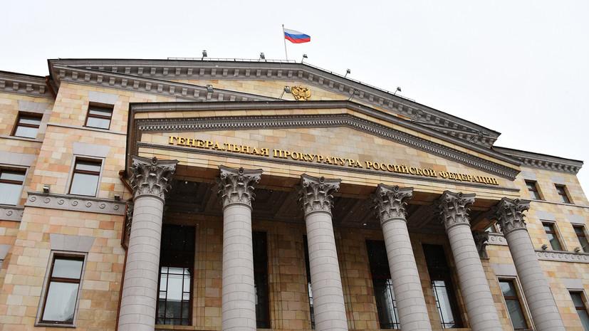«Приняты исчерпывающие меры»: в 2018 году Генпрокуратура выявила хищения в «Роскосмосе» и «Ростехе» на 1,6 млрд рублей