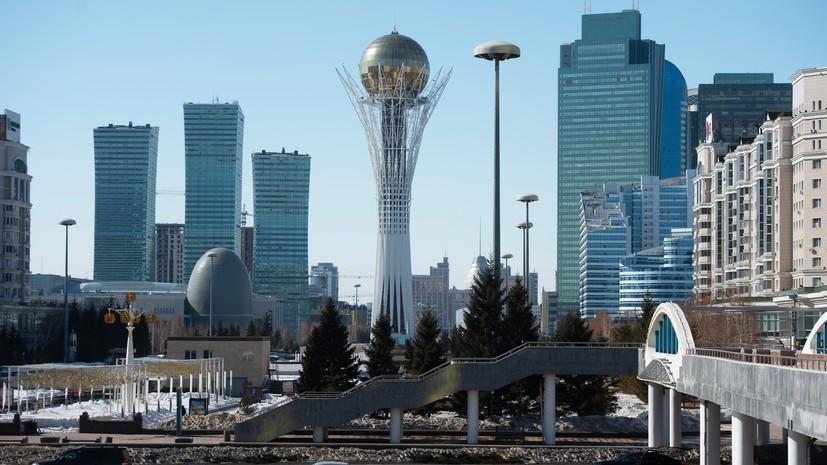 «Честно и открыто»: выборы президента Казахстана состоятся 9 июня