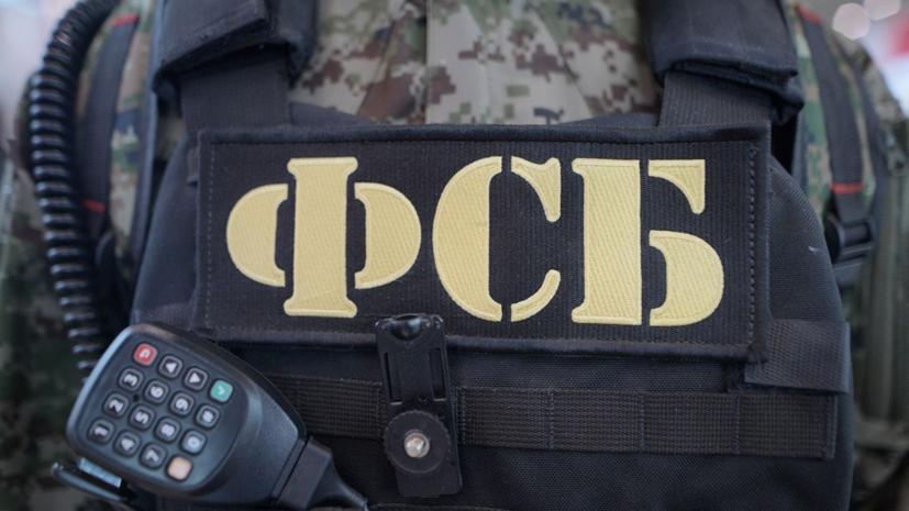 Задержанный ФСБ член «Правого сектора» вёл «партизанскую войну против России»