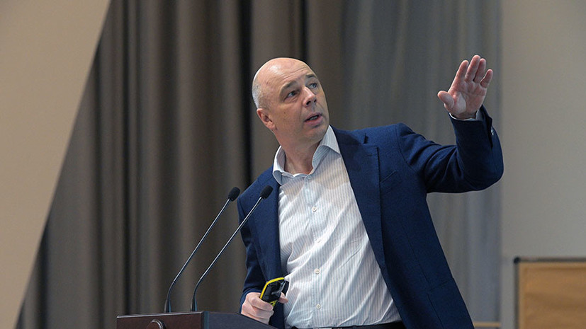 Экономическое равновесие: в Минфине ожидают роста ВВП России выше 1,3% в 2019 году