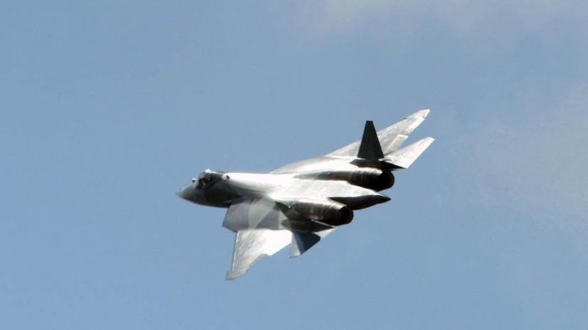 В Минобороны опровергли сообщения о возвращении Су-57 в Сирию