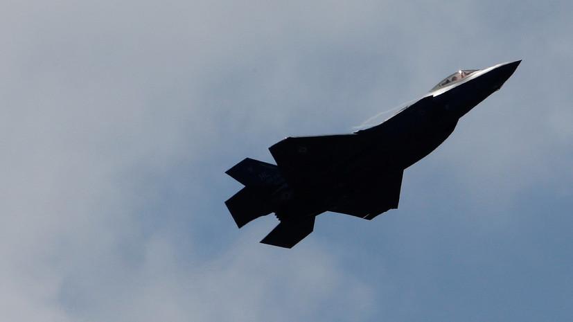 Японский истребитель F-35A пропал с радаров над Тихим океаном