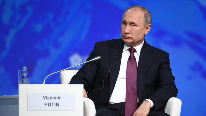 Путин рассказал о «генеральной уборке» в Арктике