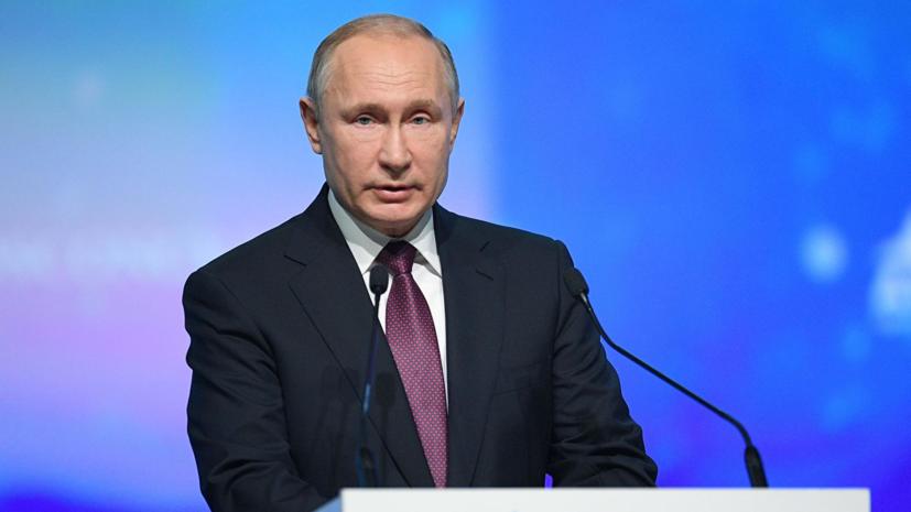 Путин рассказал, от чего зависит будущее России