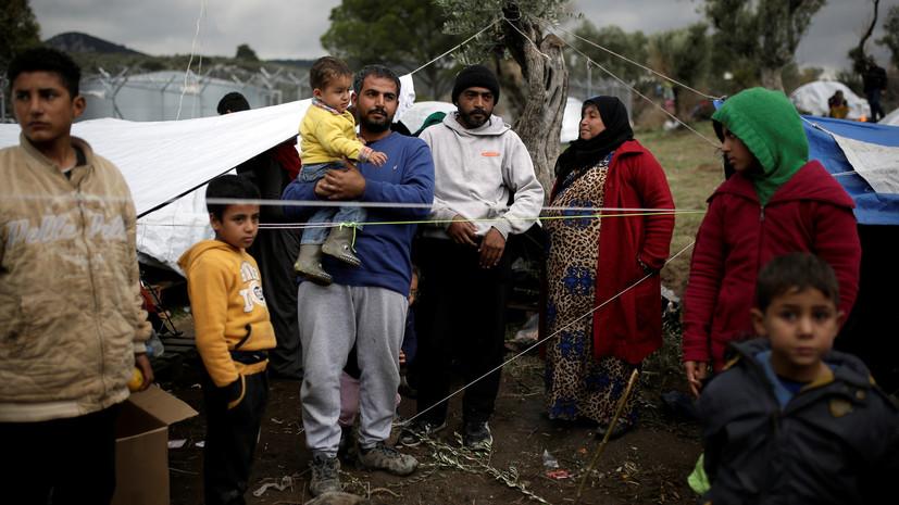 «Угроза никуда не исчезла»: могут ли страны ЕС столкнуться с новым миграционным кризисом