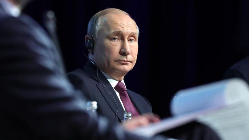 Путин рассказал о разногласиях с Трампом