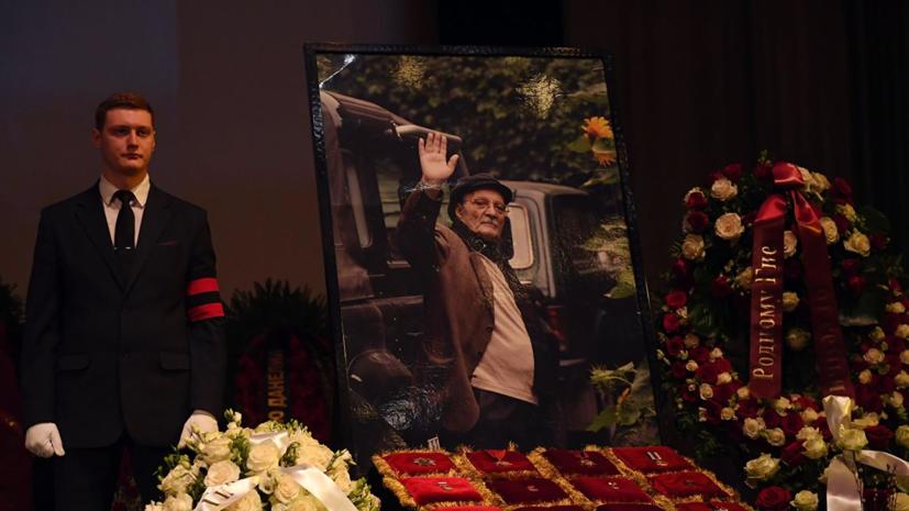 Георгия Данелию похоронили на Новодевичьем кладбище