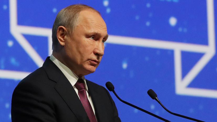 Путин заявил, что не видит военной напряжённости в Арктике