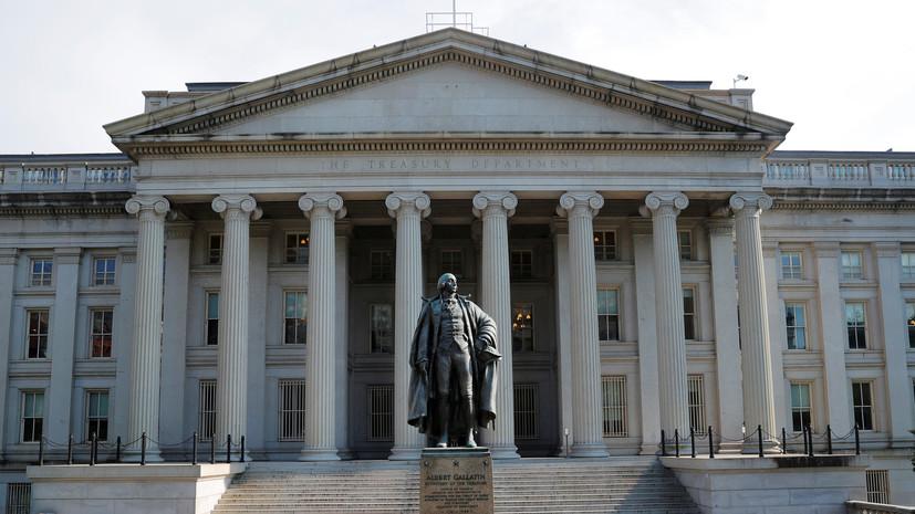Мнучин: США продолжат применять санкции против России