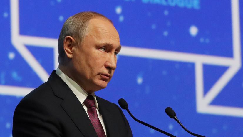 Путин прокомментировал доклад Мюллера фразой «Гора родила мышь»