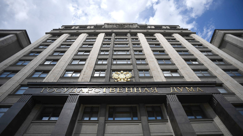 The State Duma made a project on the benefits of personal