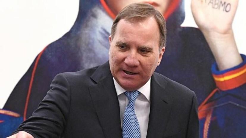 Премьер-министр Швеции не исключил появления шведского клуба в КХЛ