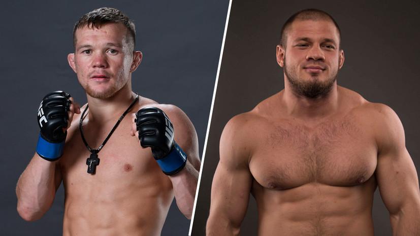 «Доминирование россиян — вопрос времени»: Ян и Штырков о UFC, развитии ММА в РФ и ощущениях в октагоне