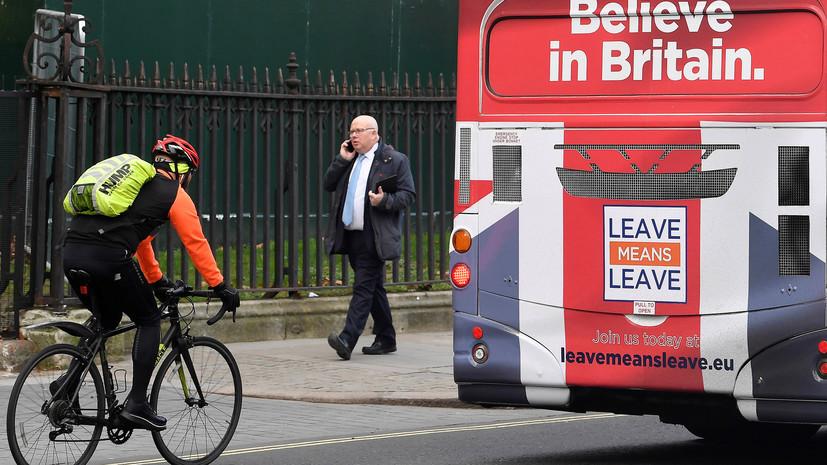 Гибкий выход: Туск предложил странам ЕС не устанавливать для Лондона жёсткую дату брексита