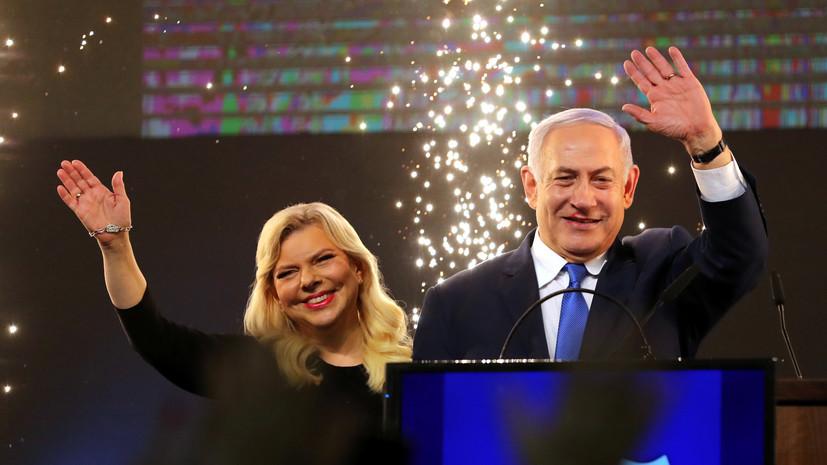 Нетаньяху заявил о начале переговоров по созданию правящей коалиции