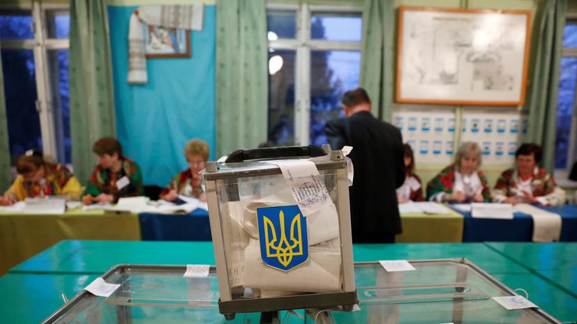 Наблюдателей от России не будет на втором туре выборов на Украине