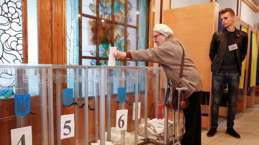 МИД заявил о «красноречивых» фактах нарушений на украинских выборах
