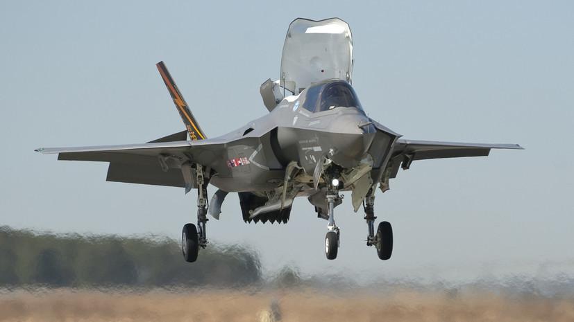 Глава МИД Турции пригрозил США найти замену истребителям F-35