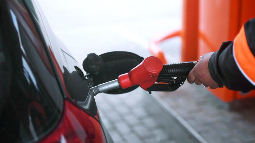 Бозумбаев: Снижение цен на бензин - не очень хорошая история для казахстанских нефтяников