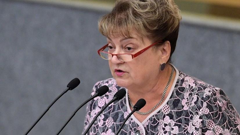 Комиссия Госдумы по этике изучит содержащую мат публикацию депутата Алимовой
