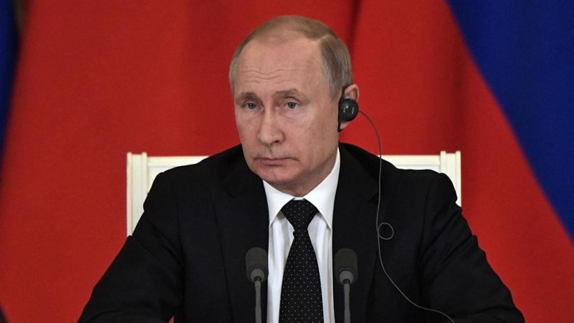 Путин и ван дер Беллен посетят первое заседание «Сочинского диалога»