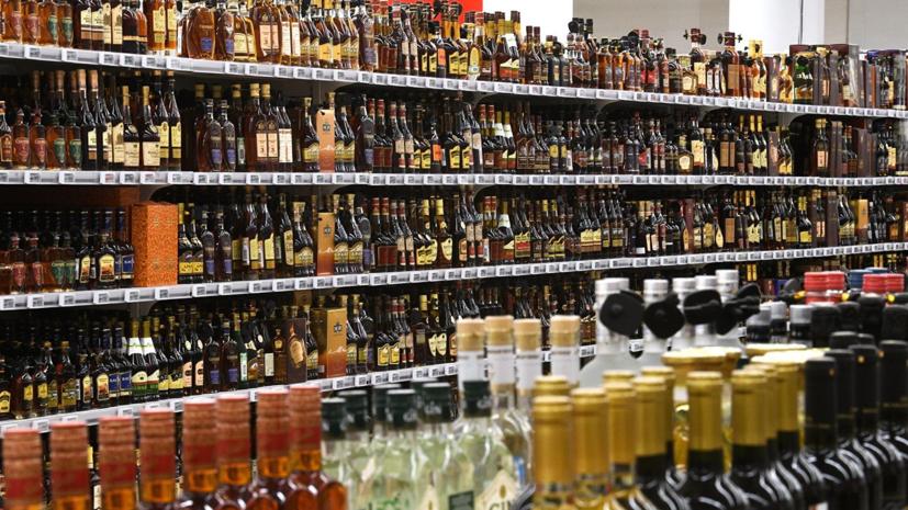 Мантуровподдержал идею запрета продажи алкоголя лицам до 21 года