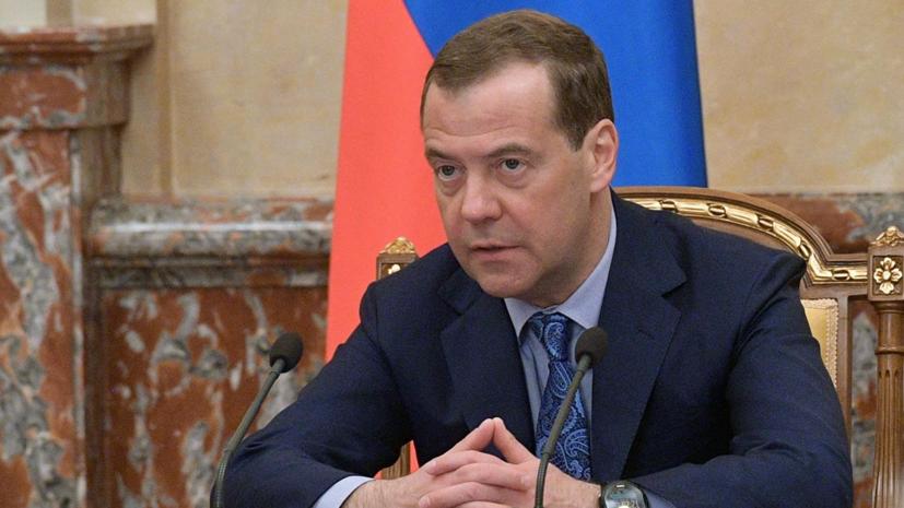 Медведев рассказал о полученной им в школе двойке