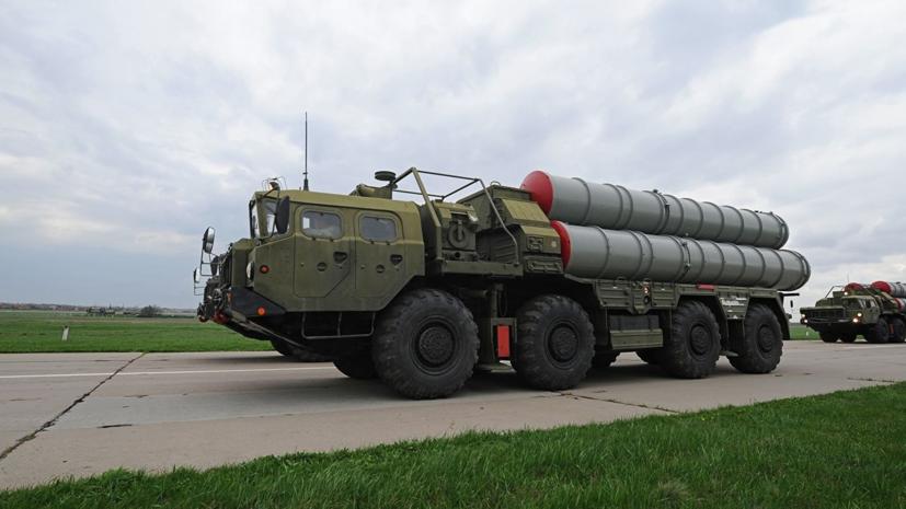 В Крыму С-400 уничтожили «самолёты» условного противника