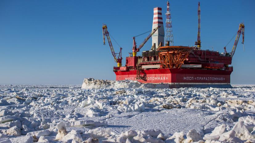 В Минэнерго рассказали о нефтедобыче в Арктике