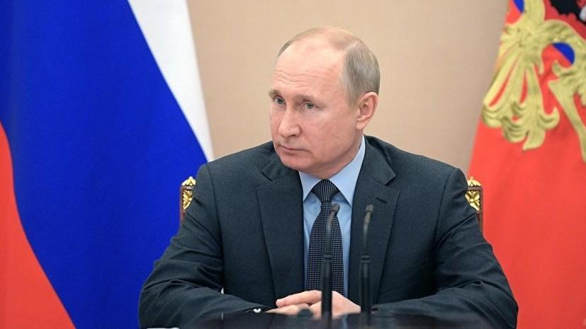 Путин поддержал инициативу о сборе для иностранных туристов в Петербурге