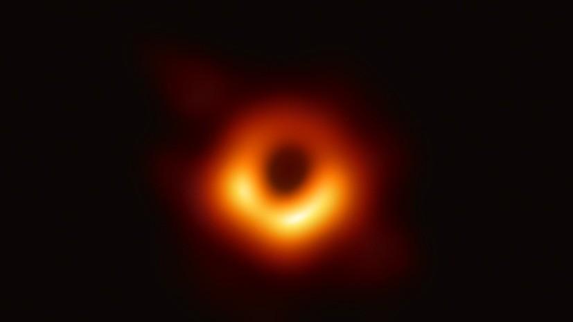 Астрофизик назвал важным событием для науки появление фото чёрной дыры
