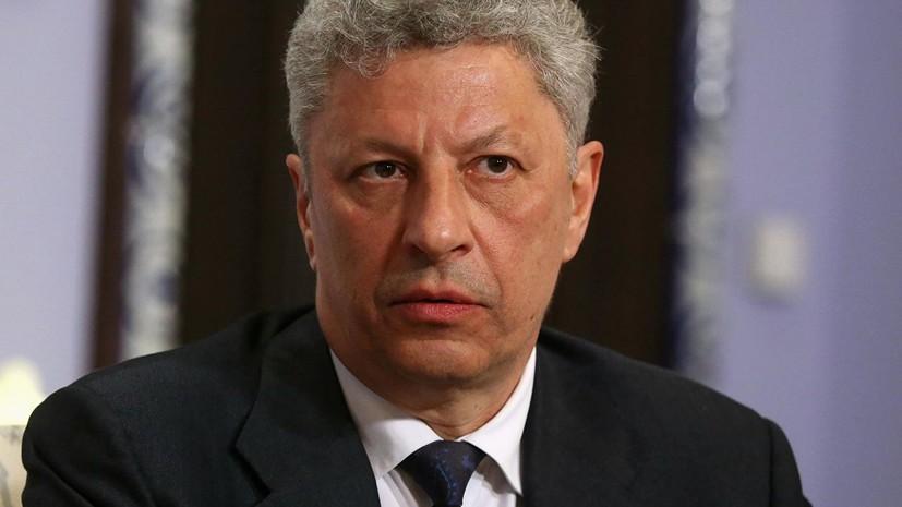 Бойко призвал распустить Верховную раду сразу после выборов