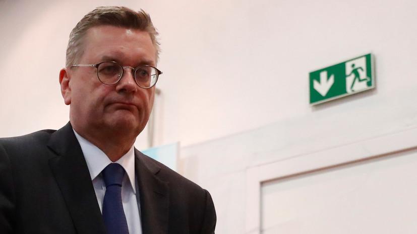 Экс-глава DFB Гриндель покинет должности в ФИФА и УЕФА