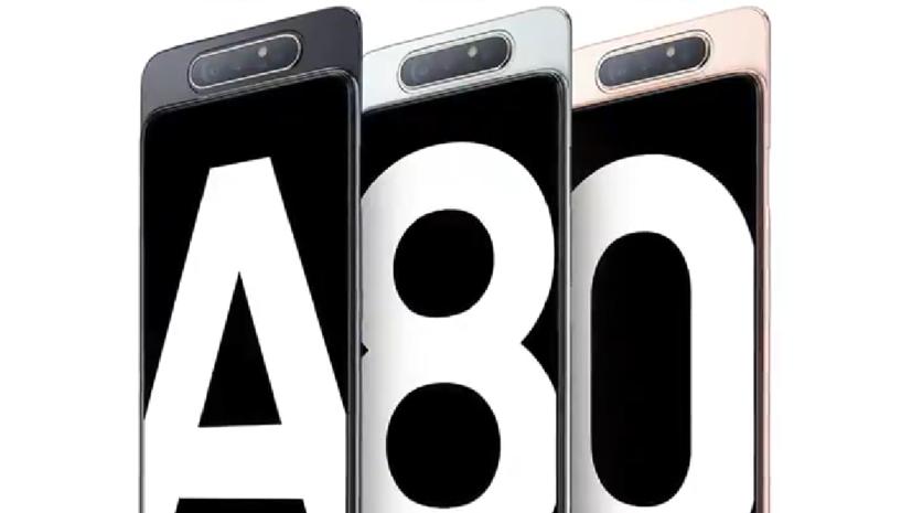 Samsung представила новый смартфон